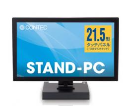 SPT-100A-22TP-01 オールインワンPC STAND-PC